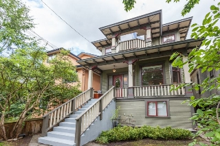 Main Photo: 3262 FLEMING STREET in Vancouver: Knight House for sale (Vancouver East)  : MLS® # R2173127
