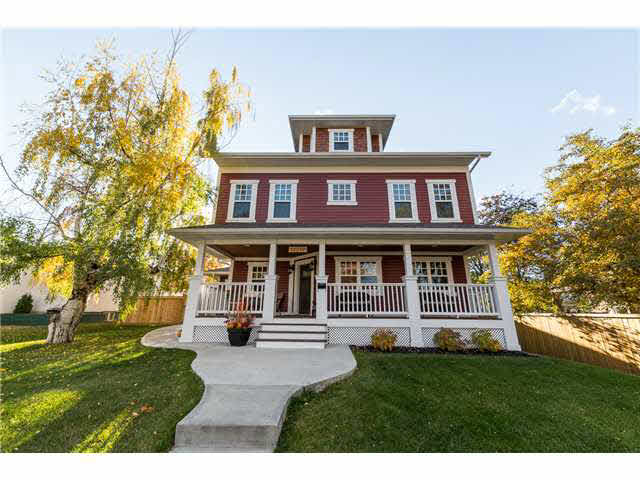 Main Photo: 11210 66 Street NW in Edmonton: Highlands House for sale : MLS® # E3434821