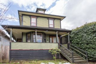 Main Photo: 4616 SLOCAN Street in Vancouver: Collingwood VE House for sale (Vancouver East)  : MLS® # R2244748