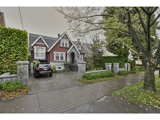 Main Photo: 2446 W 7TH Avenue in Vancouver: Kitsilano House for sale (Vancouver West)  : MLS(r) # V1112656