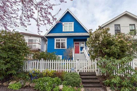 Main Photo: 4283 BALKAN Street in Vancouver: Fraser VE House for sale (Vancouver East)  : MLS® # R2045380