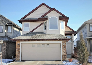 Main Photo: 8315 SHASKE Crescent in Edmonton: Zone 14 House for sale : MLS(r) # E4053226