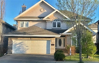 Main Photo:  in Edmonton: Zone 14 House for sale : MLS(r) # E4063993
