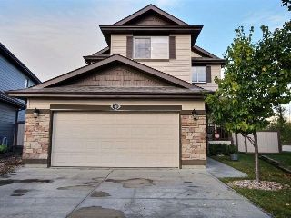 Main Photo: 414 Suncrest Road: Sherwood Park House for sale : MLS® # E4085175
