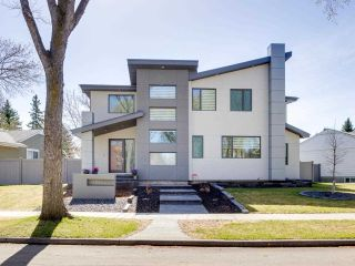 Main Photo: 14643 92A Avenue in Edmonton: Zone 10 House for sale : MLS®# E4109749