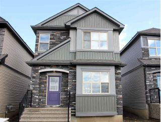 Main Photo: 56 Garneau Gate: Spruce Grove House for sale : MLS®# E4120787