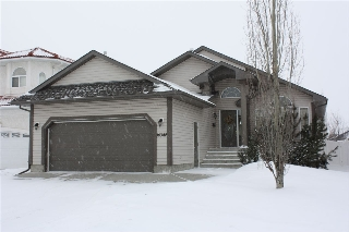 Main Photo: 16348 88 st in Edmonton: Zone 28 House for sale : MLS(r) # E4054396