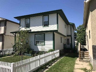 Main Photo: 1 9322 106A Avenue in Edmonton: Zone 13 House Half Duplex for sale : MLS® # E4072455