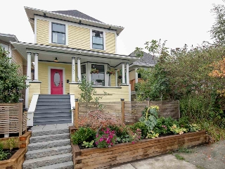 Main Photo: 1137 E PENDER Street in Vancouver: Mount Pleasant VE House for sale (Vancouver East)  : MLS® # R2204220