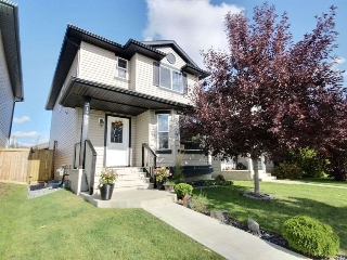 Main Photo: 21228 92 Avenue in Edmonton: Zone 58 House for sale : MLS® # E4083685