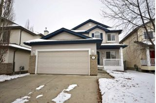 Main Photo: 632 GEISSINGER Road in Edmonton: Zone 58 House for sale : MLS® # E4088355