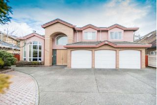 Main Photo: 7620 LANCING Court in Richmond: Granville House for sale : MLS® # R2246288