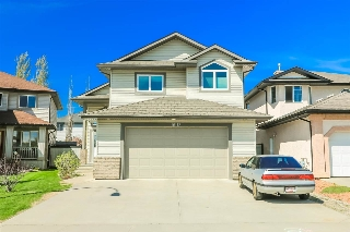 Main Photo: 16112 131 Street in Edmonton: Zone 27 House for sale : MLS(r) # E4055907
