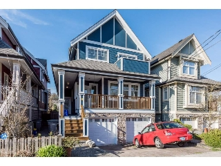 Main Photo: 1789 E 5TH Avenue in Vancouver: Grandview VE House 1/2 Duplex for sale (Vancouver East)  : MLS(r) # R2152647