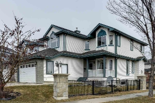 Main Photo: 440 HODGSON Boulevard in Edmonton: Zone 14 House for sale : MLS(r) # E4058571