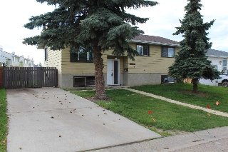Main Photo: 1516 75 Street in Edmonton: Zone 29 House for sale : MLS(r) # E4065074