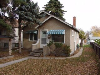 Main Photo: 12147 93 Street in Edmonton: Zone 05 House for sale : MLS® # E4086175