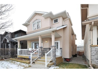 Main Photo: 3525 40 Street SW in Calgary: Glenbrook House for sale : MLS® # C4040458