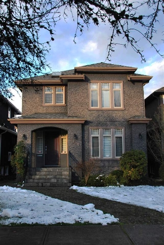 Main Photo: 2929 W 21ST Avenue in Vancouver: Arbutus House for sale (Vancouver West)  : MLS(r) # R2126517