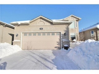 Main Photo: 7 Northwood Court in Winnipeg: Royalwood Residential for sale (2J)  : MLS® # 1629786