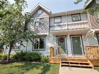 Main Photo: 11 1404 Hermitage Road in Edmonton: Zone 35 Townhouse for sale : MLS® # E4076099