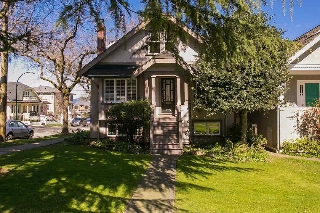 Main Photo: 3495 W 18TH Avenue in Vancouver: Dunbar House for sale (Vancouver West)  : MLS(r) # R2055653