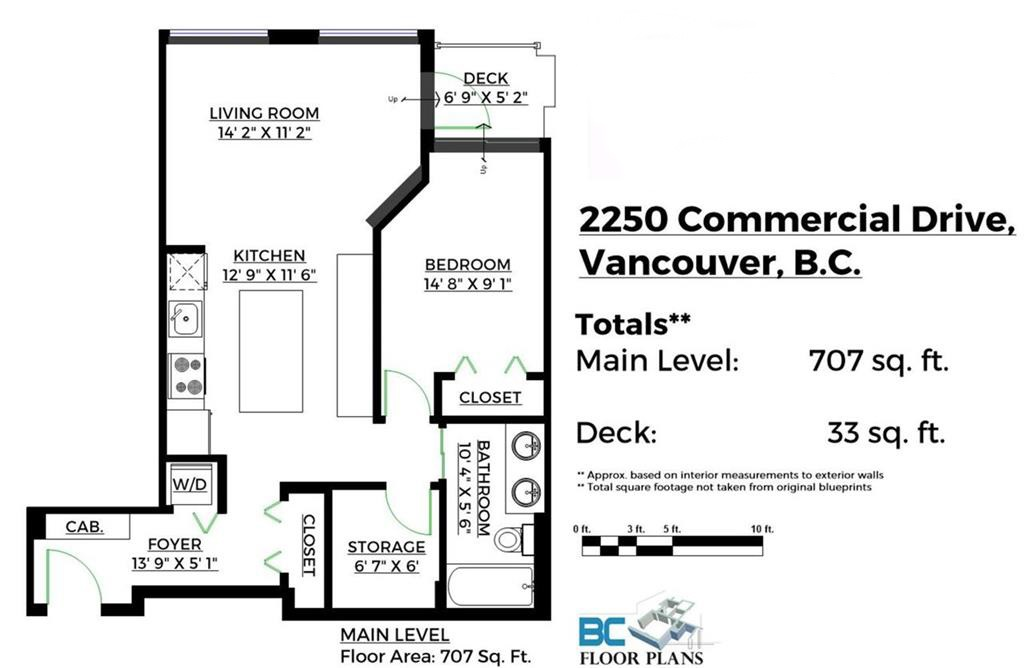 "Photo 18: 220 2250 COMMERCIAL Drive in Vancouver: Grandview VE Condo for sale in ""MARQUEE"" (Vancouver East)  : MLS® # R2115569"