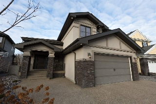 Main Photo: 1226 Chahley Landing in Edmonton: Zone 20 House for sale : MLS(r) # E4044816