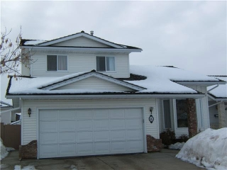 Main Photo: 6 Empire Court: St. Albert House for sale : MLS(r) # E4051348