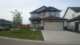 Main Photo: 9714 103 Avenue: Morinville House for sale : MLS® # E4051341