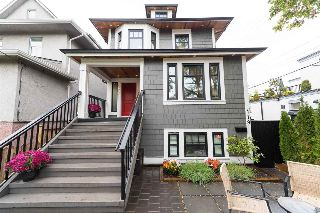Main Photo: 177 E 28TH Avenue in Vancouver: Main House for sale (Vancouver East)  : MLS® # R2211558