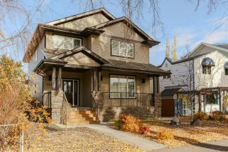 Main Photo:  in Edmonton: Zone 17 House for sale : MLS® # E4086906