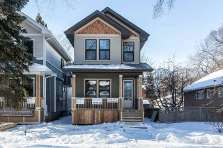 Main Photo: 10746 126 Street NW in Edmonton: Zone 07 House for sale : MLS®# E4096701