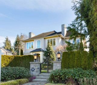 Main Photo: 6738 BEECHWOOD Street in Vancouver: S.W. Marine House for sale (Vancouver West)  : MLS® # R2245720