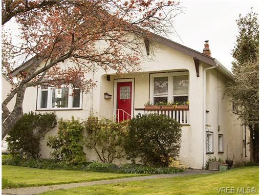 Main Photo: 880 Island Road in VICTORIA: OB South Oak Bay Single Family Detached for sale (Oak Bay)  : MLS®# 335840