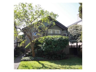 "Main Photo: 1626 W 68TH Avenue in Vancouver: S.W. Marine House for sale in ""SW MARINE - 2 BLKS W OF GRANVILLE"" (Vancouver West)  : MLS(r) # V1117677"