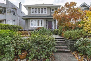 "Main Photo: 4164 W 13TH Avenue in Vancouver: Point Grey House for sale in ""Point Grey"" (Vancouver West)  : MLS®# R2121523"