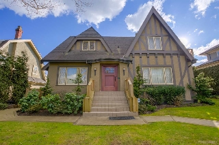 Main Photo: 1336 W KING EDWARD Avenue in Vancouver: Shaughnessy House for sale (Vancouver West)  : MLS(r) # R2141962