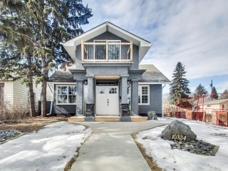 Main Photo: 10324 136 Street in Edmonton: Zone 11 House for sale : MLS(r) # E4056144