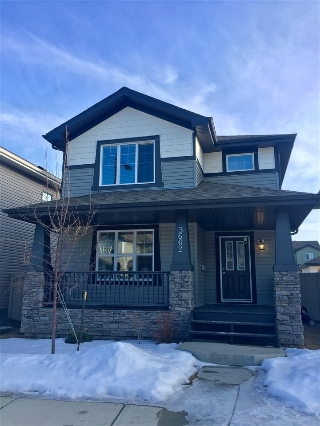 Main Photo: 3662 ATKINSON Loop in Edmonton: Zone 55 House for sale : MLS(r) # E4056515