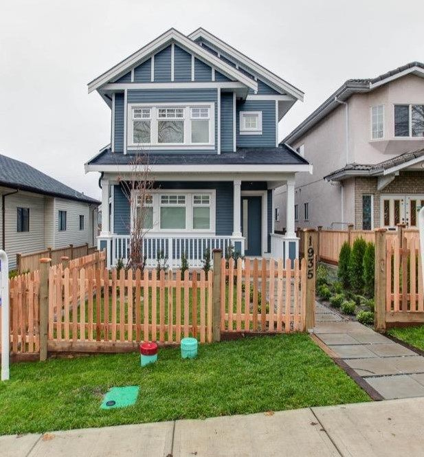 Main Photo: 1933 E 5TH Avenue in Vancouver: Grandview VE House 1/2 Duplex for sale (Vancouver East)  : MLS® # R2233588