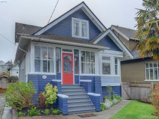 Main Photo: 629 Niagara Street in VICTORIA: Vi James Bay Single Family Detached for sale (Victoria)  : MLS®# 389454