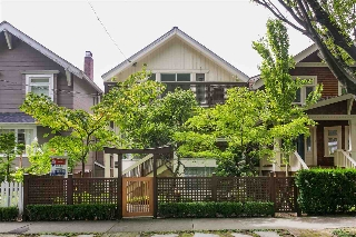 Main Photo: 2239 TRAFALGAR Street in Vancouver: Kitsilano House for sale (Vancouver West)  : MLS(r) # R2143876