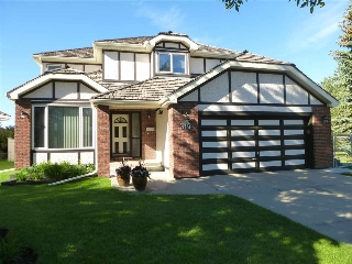 Main Photo: 315 ORMSBY Road in Edmonton: Zone 20 House for sale : MLS® # E4059577