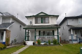 Main Photo: 2218 39 Avenue in Edmonton: Zone 30 House for sale : MLS(r) # E4070583