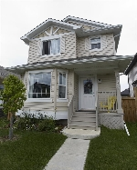 Main Photo: 21329 94A Avenue in Edmonton: Zone 58 House for sale : MLS® # E4075884