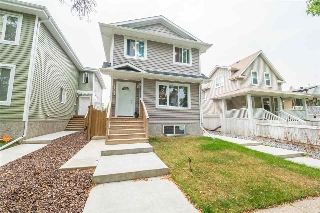 Main Photo: 11524 92 Street in Edmonton: Zone 05 House Half Duplex for sale : MLS® # E4080396