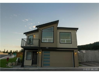 Main Photo: 1017 Boeing Close in VICTORIA: La Westhills Single Family Detached for sale (Langford)  : MLS® # 344189