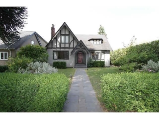 Main Photo: 7307 ANGUS Drive in Vancouver: South Granville House for sale (Vancouver West)  : MLS® # R2131881
