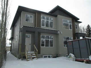 Main Photo: 7519 77 Avenue in Edmonton: Zone 17 House Half Duplex for sale : MLS(r) # E4054432